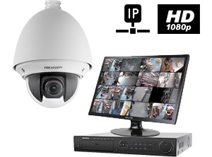 hd-ip-system2 NVR-opptakere