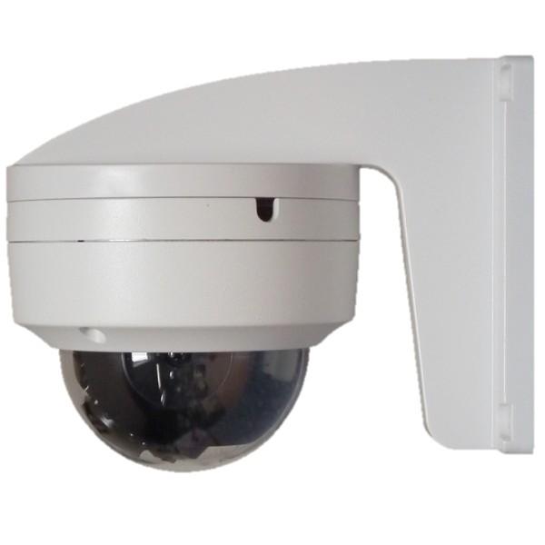 Netcam DS-1258ZJ-2 veggfestebrakett