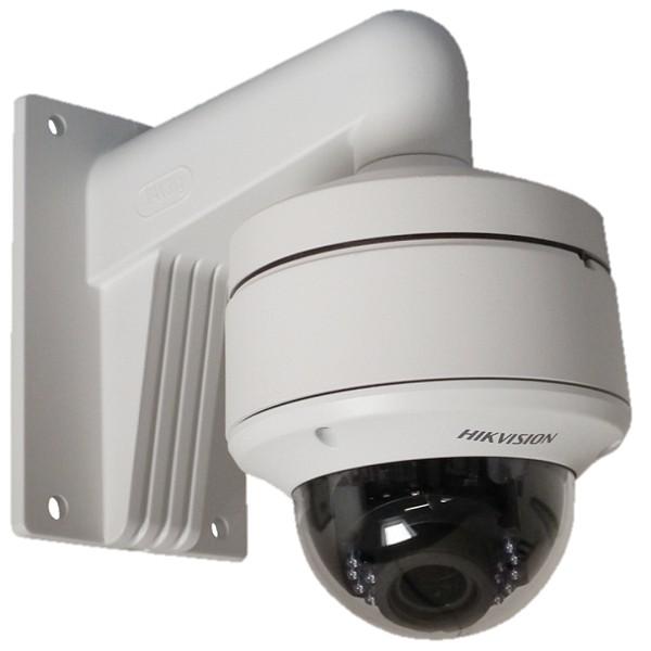 Netcam DS-1273ZJ-140-2 festebrakett