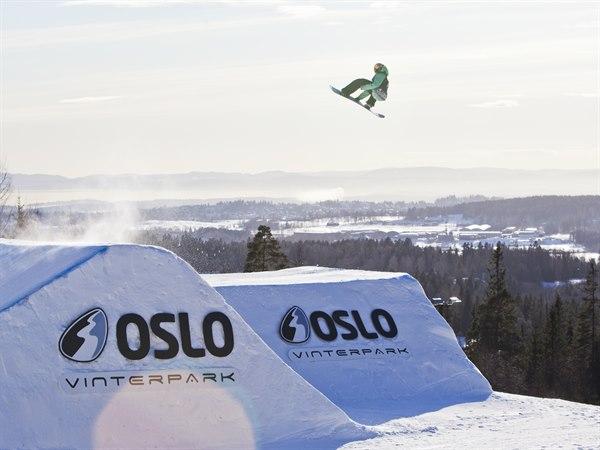 Oslo Vinterpark med nytt kamerasystem