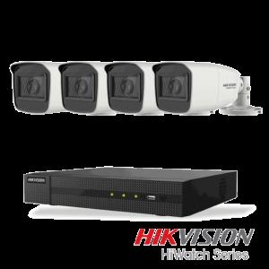 Netcam Hikvision HiWatch 5 megapixel analog overvåkning kamera DVR opptaker pakke 4
