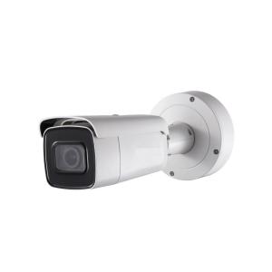 Netcam Hikvision IPX86