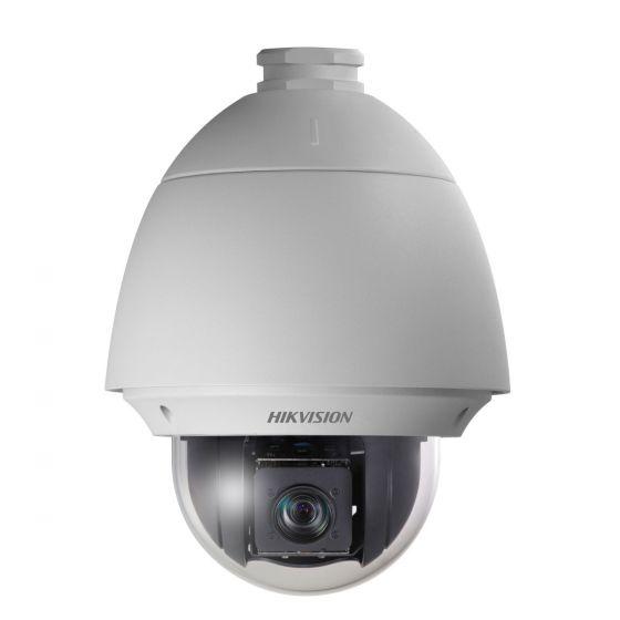 Netcam Hikvision DS-2AE4225T-D
